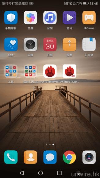 screenshot_20161130-184855