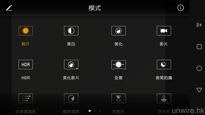 screenshot_20161201-221221