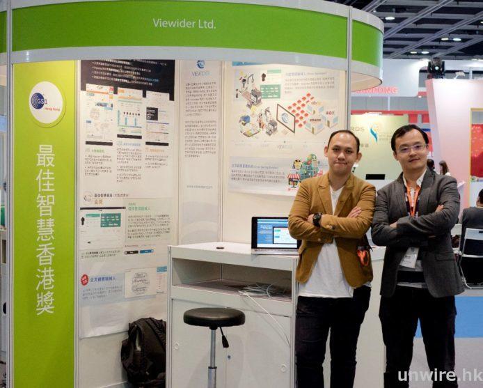 左起,Viewider 創辦人楊兆煒及技術總監陳富庭。