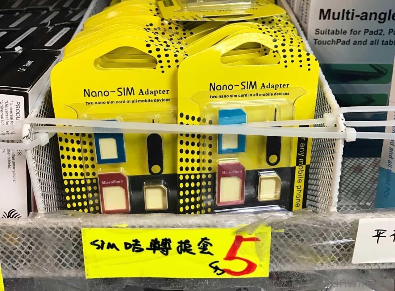 生活實驗 : 有型 ? 今天堅持用 Nokia 8210 原來要克服 7 大「難題」