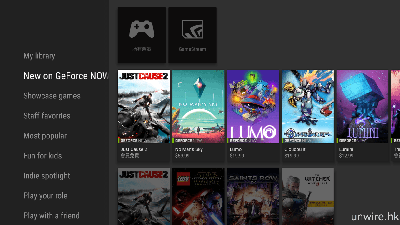 NVIDIA Shield Android TV 7 0 升級體驗右垂直介面+ Recent Apps 夠實用