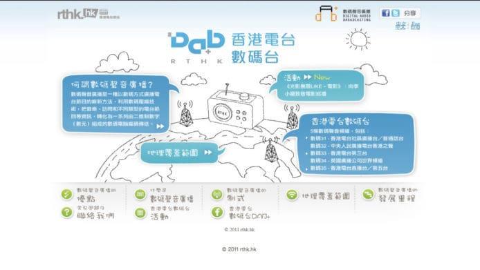 臺灣 聲音 廣播 電�B