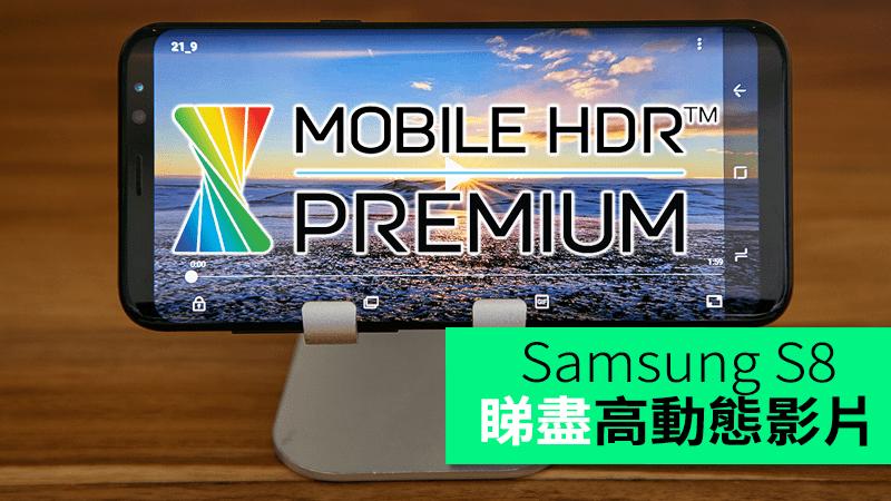 Hdr Premium Samsung