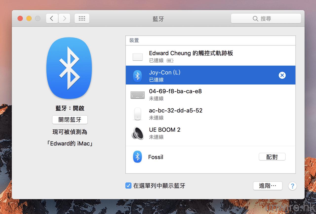 任天堂Switch Joy-Con跨平台手掣?駁PC+Mac+Android實戰  香港UNWIRE HK