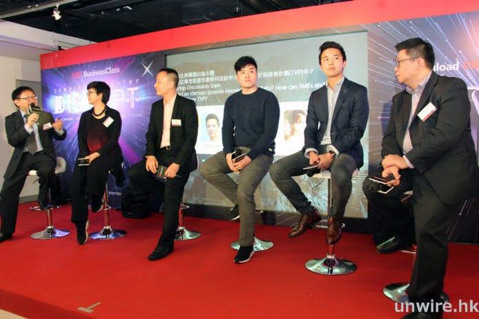 左起:香港電訊有限公司產品市場推廣高級市場經理葉安迪先生、Dragon Law 共同創辦人黎曉洋女士、addERP 市場總監梁振宇先生、Snapask 創辦人余佑謙先生、First Code Academy 共同創辦人及營運總監張介源先生和艾草蜂有限公司創辦人區恩庭先生。