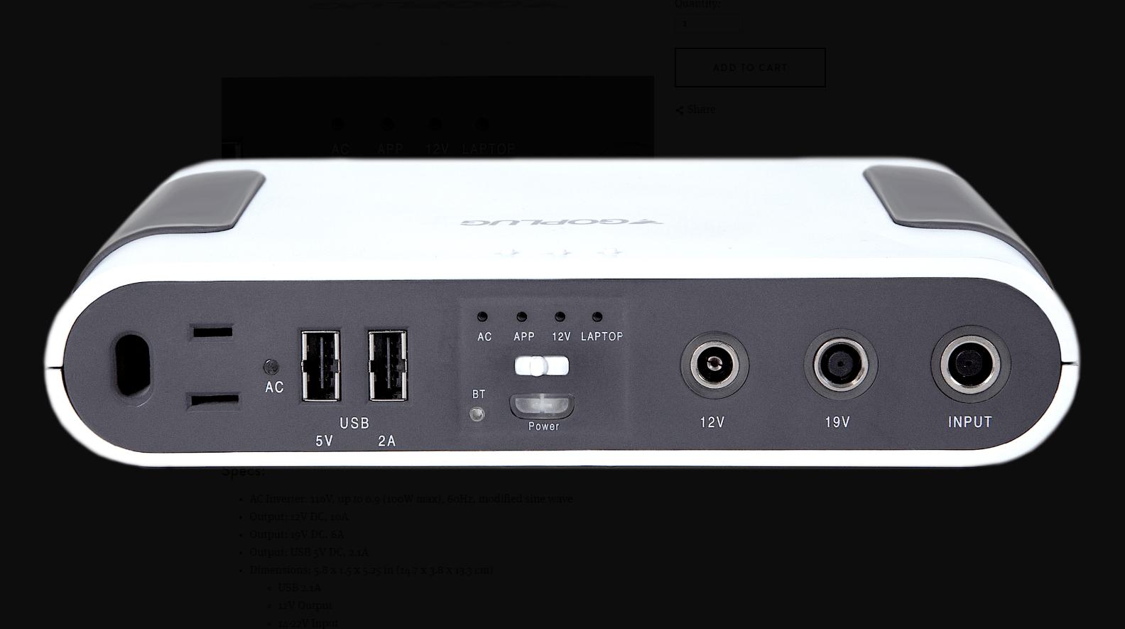 可能係最強「尿袋」可插110V電掣兼為Notebook、電話叉電