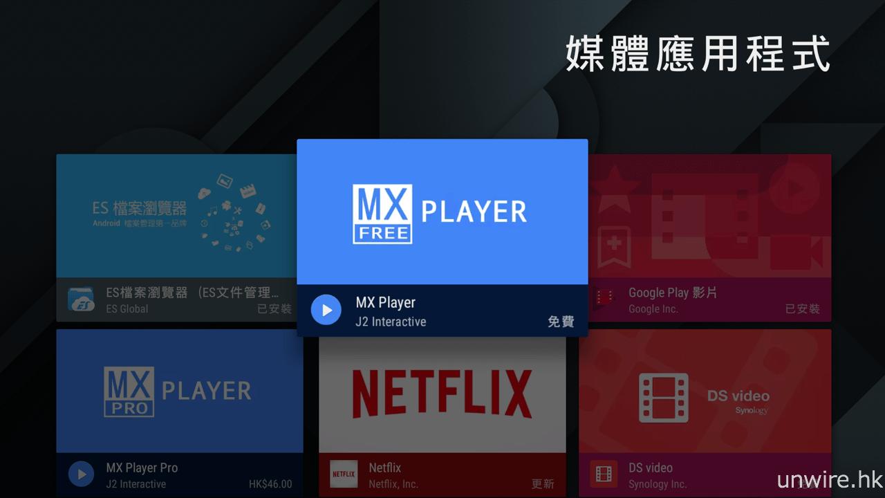 日系Sony 2017 電視全面睇4 大要點你要知| 香港UNWIRE HK 玩生活