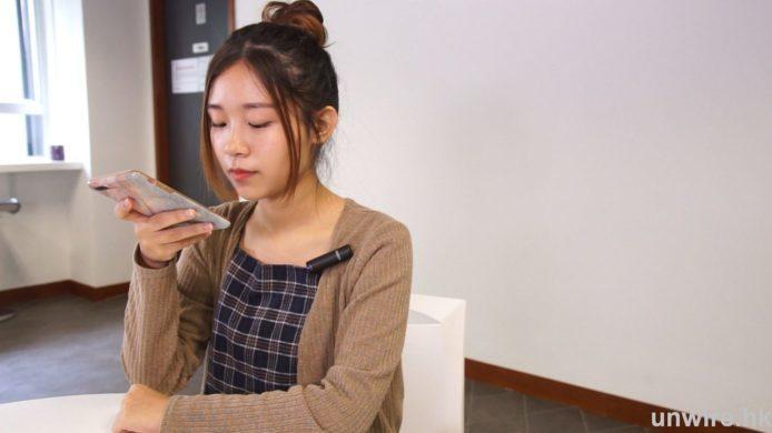 旅遊必用!實試語音翻譯App 譯日語結果超準