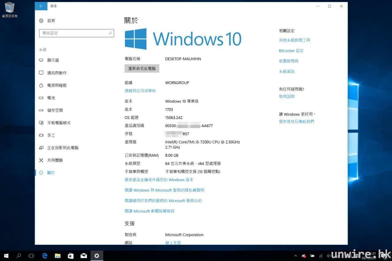 windows 10 工作站 專業 版 金 鑰