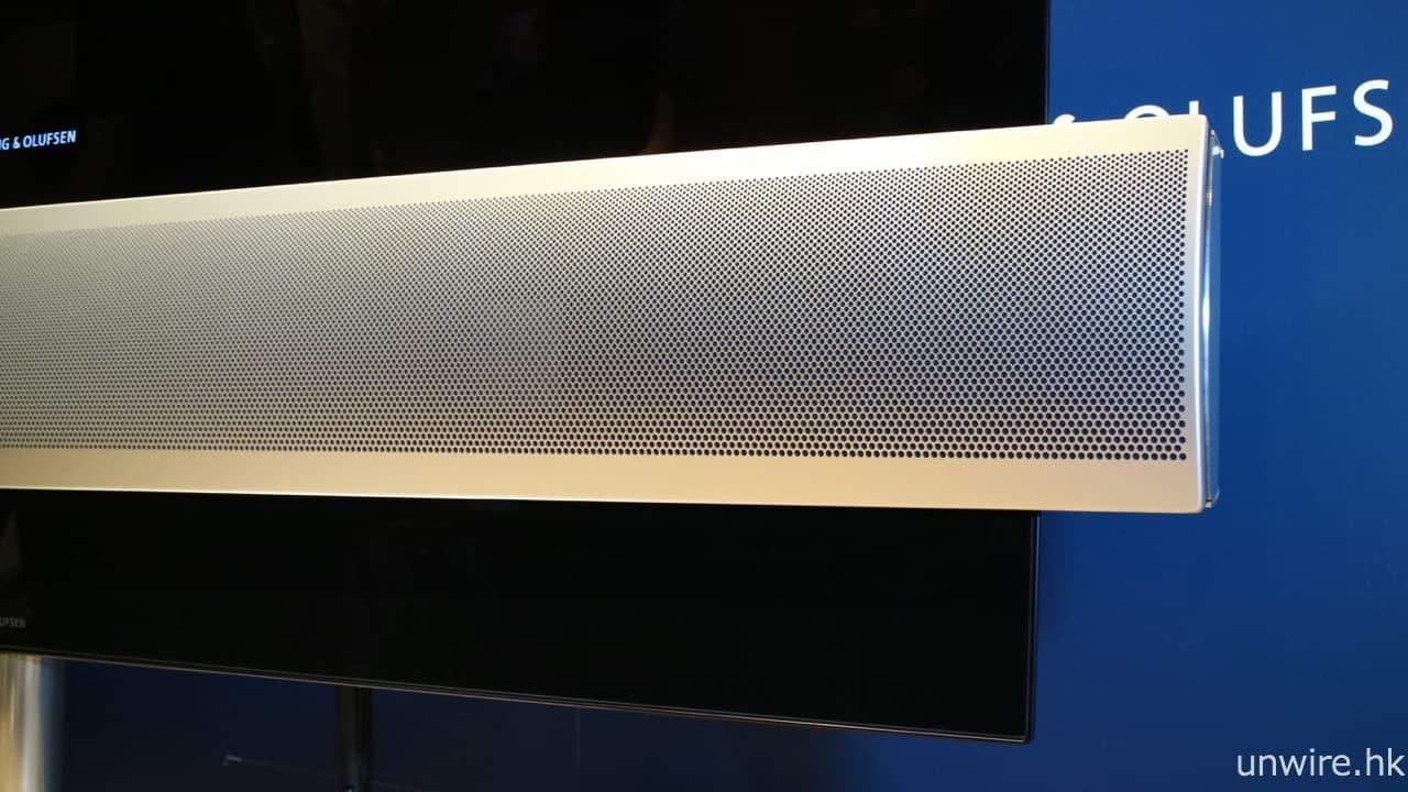 BeoVision Eclipse 香港行貨 LG x B&O 聯手製作 4K HDR OLED TV