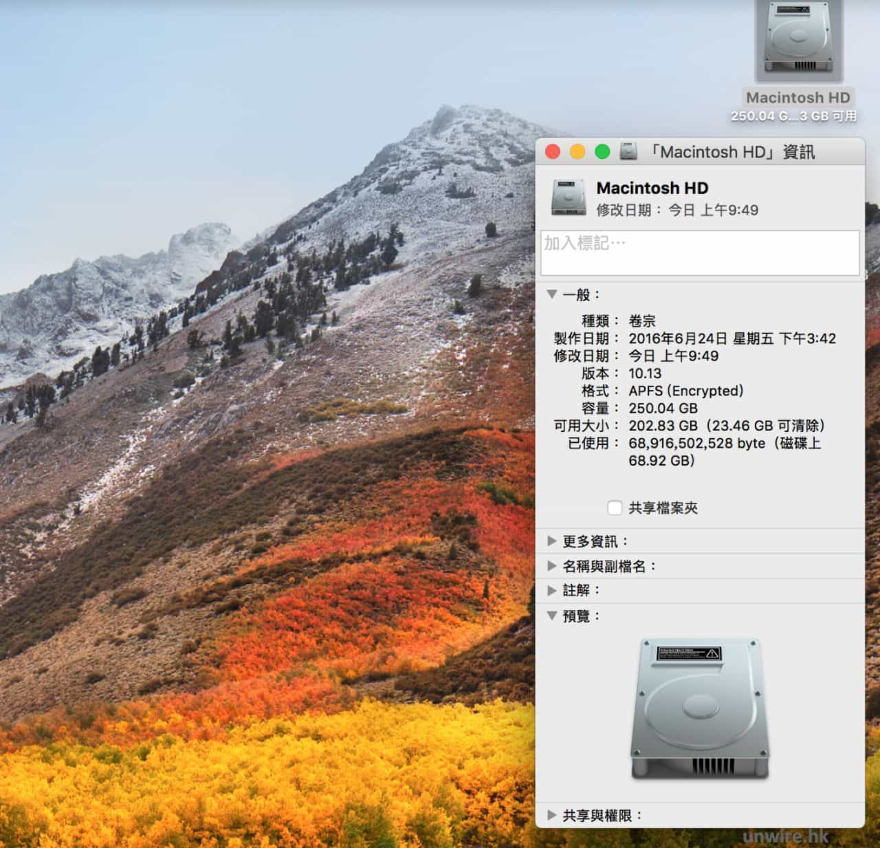 【教學】macOS High Sierra 12 個必學功能你要知