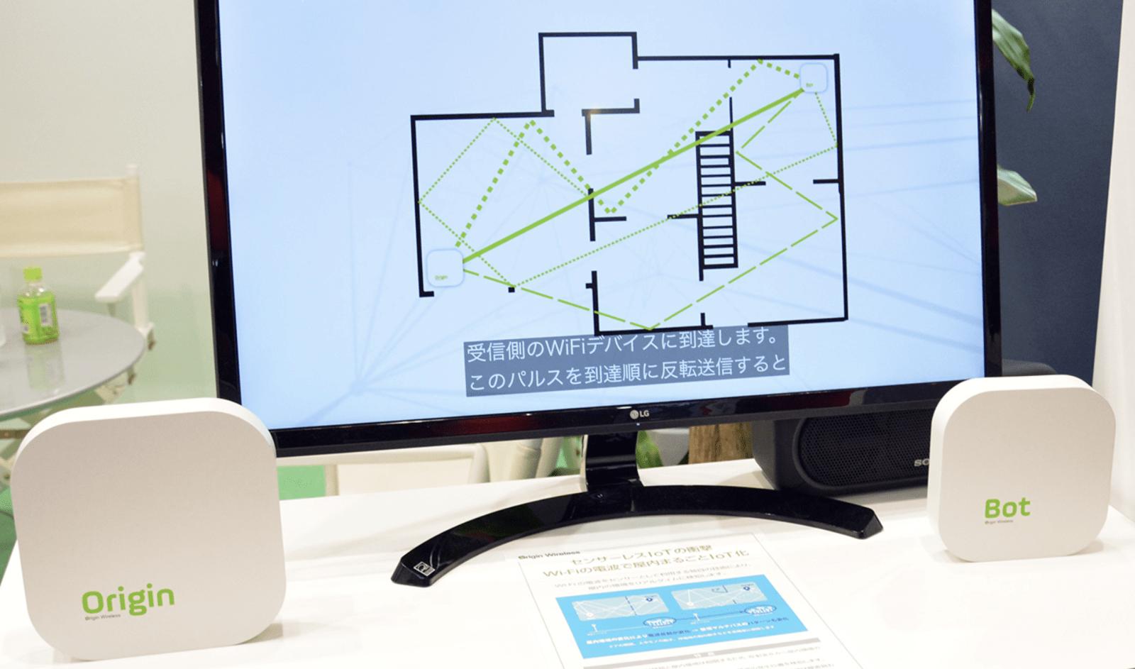 用 Wi-Fi 訊號做保安感測系統 感測空間內物體移動