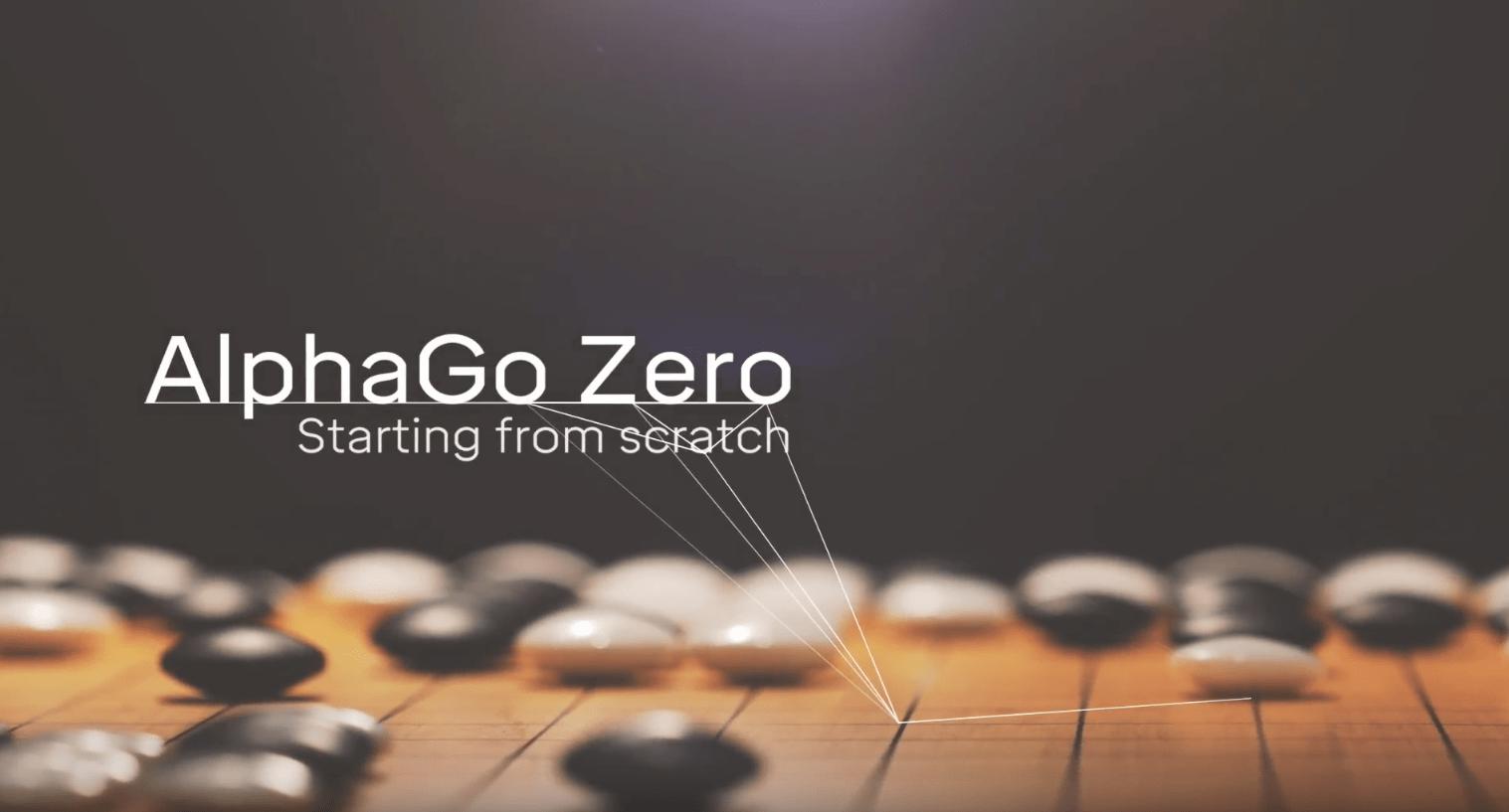 新 AlphaGo Zero 自學 21 日擊敗上代 AlphaGo 不靠人類知識