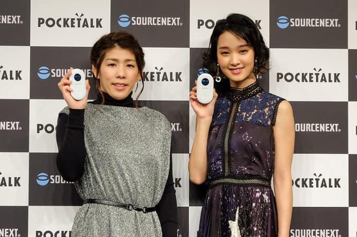 PocketTalk 廣東話雙向翻譯機 支援日語等50種語言