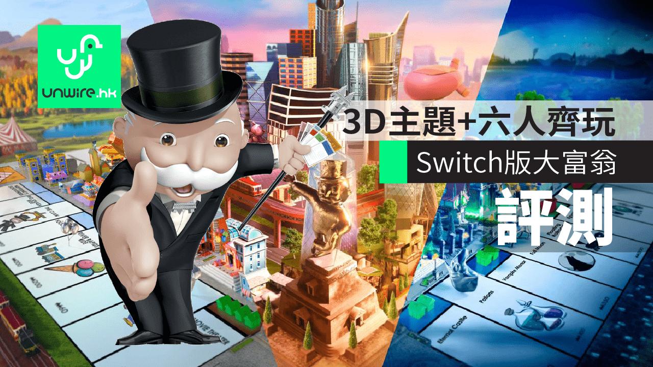 switch 日 版 遊戲 中文