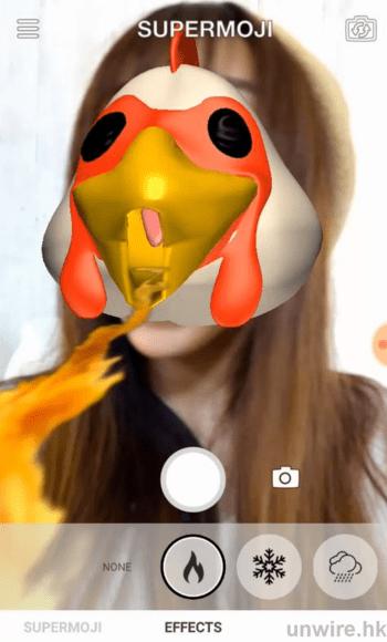 試玩】無iPhone X 照玩Animoji?iOS+Android《Supermoji》山寨版