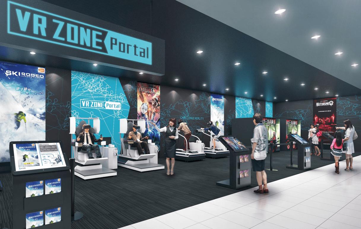 機迷福音:新宿 Vr Zone 擴展 19 間新店 設有東京、大阪、北海道分店 香港 Unwire Hk 玩生活.樂科技
