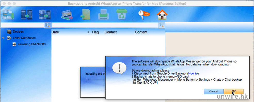 Backuptrans Android Iphone Whatsapp Transfer + For Mac