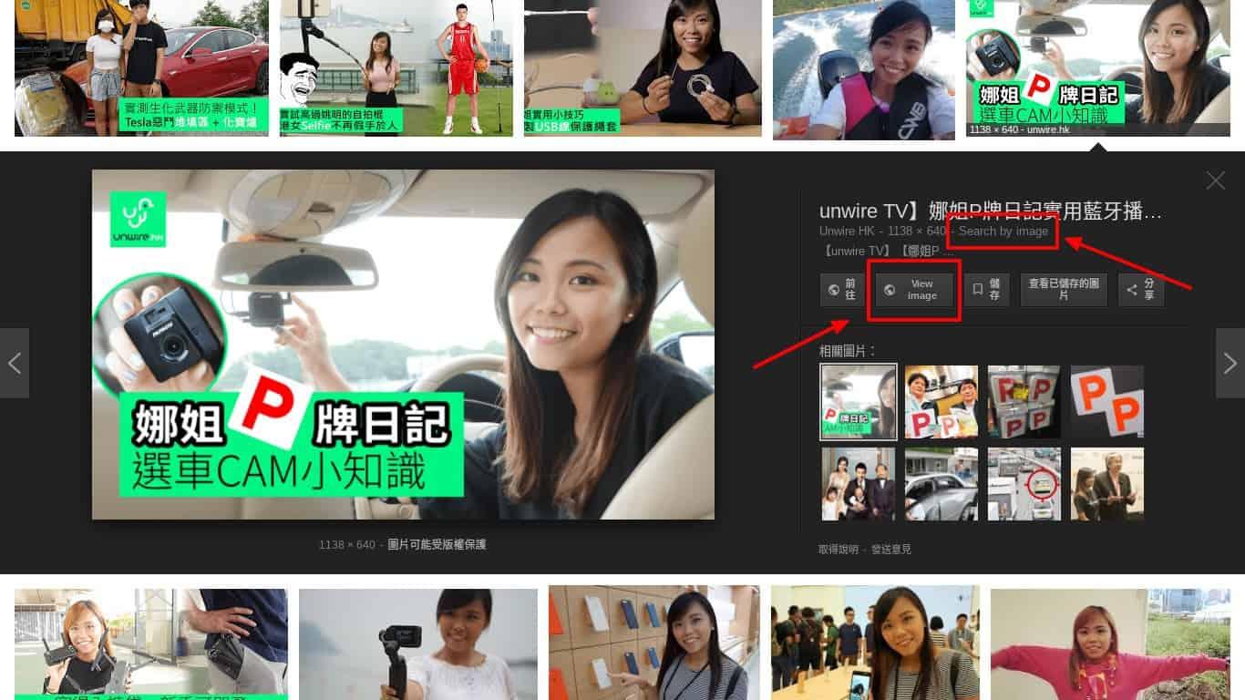 簡單方法讓 Google 顯示圖片、以圖搜圖功能回歸