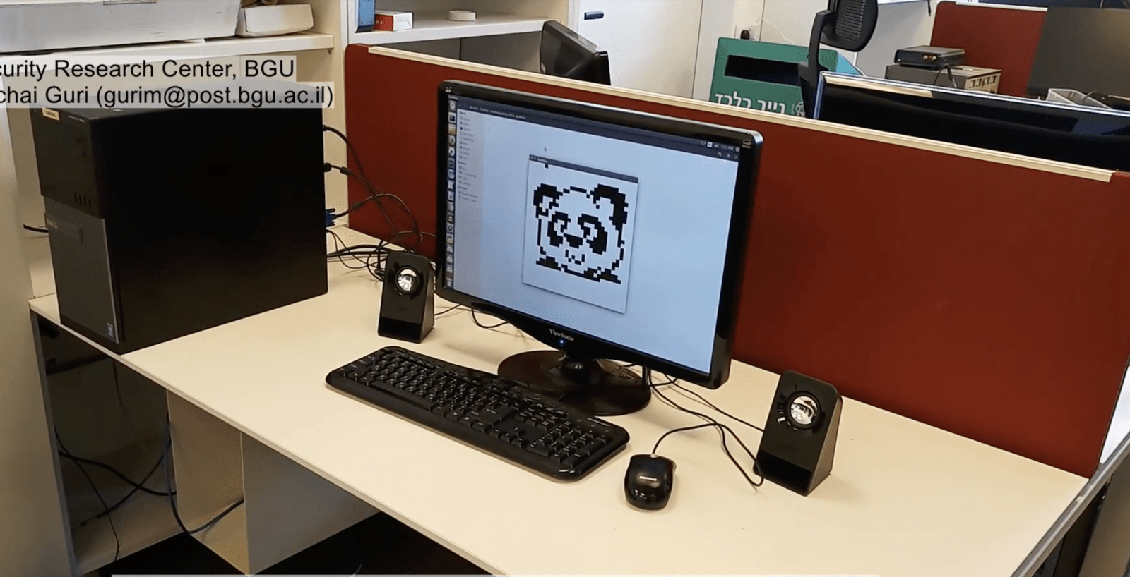 斷網電腦資料一樣可被盜 以色列科學家示範用超聲波偷電腦資料