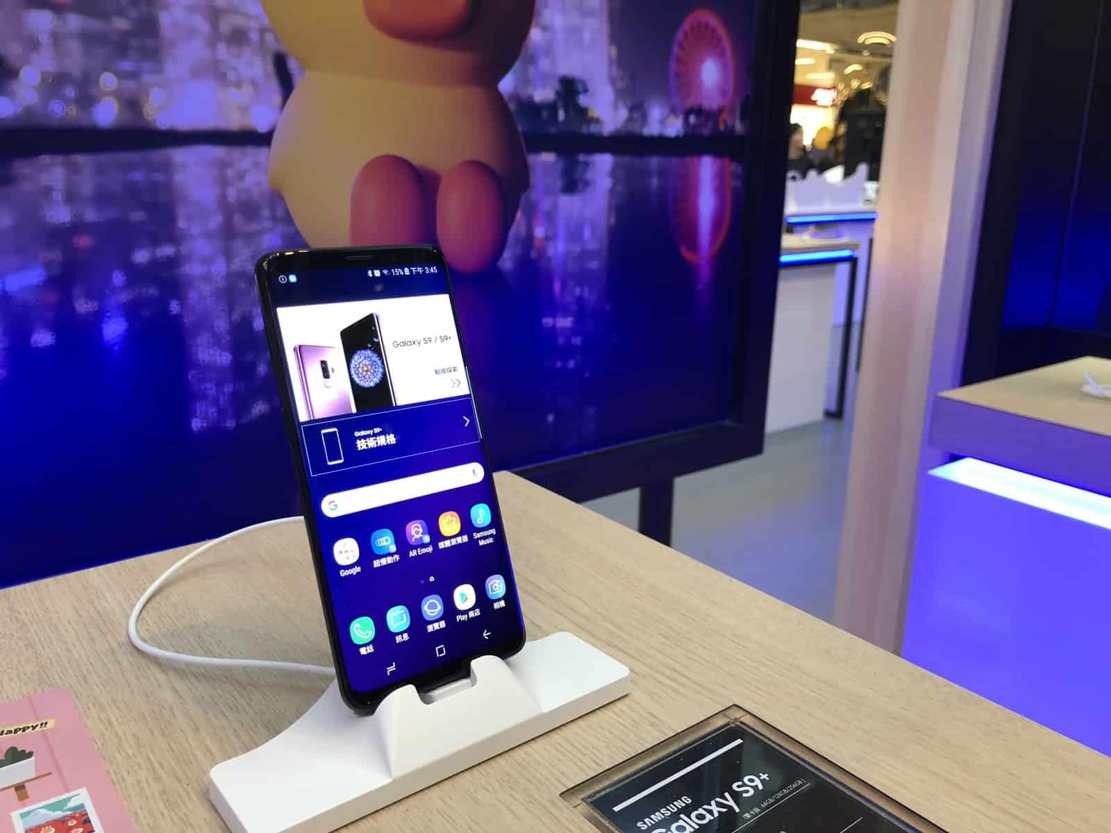 Samsung Galaxy S9 Plus Di  Galaxi 64 Gb F 24
