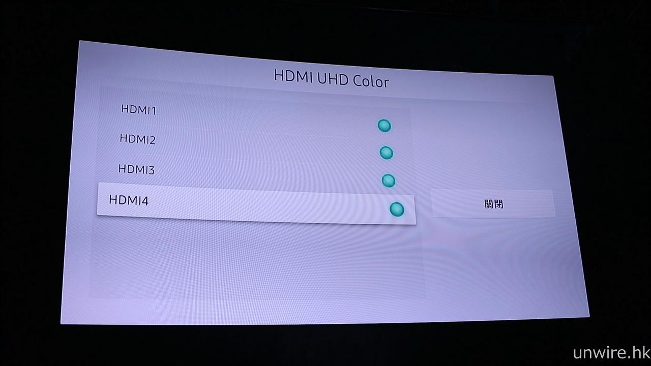4KTV 不能顯示HDR 急救法(下)【真AV 教室】 | 香港UNWIRE HK 玩生活