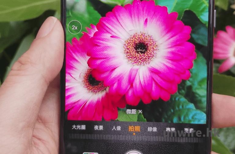 华为 P20 Pro【评测】