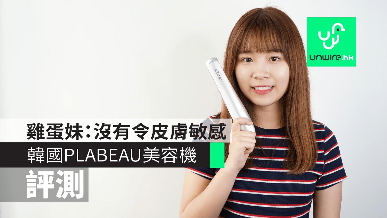 Image result for 來生不做香港人!來生已沒有香港!