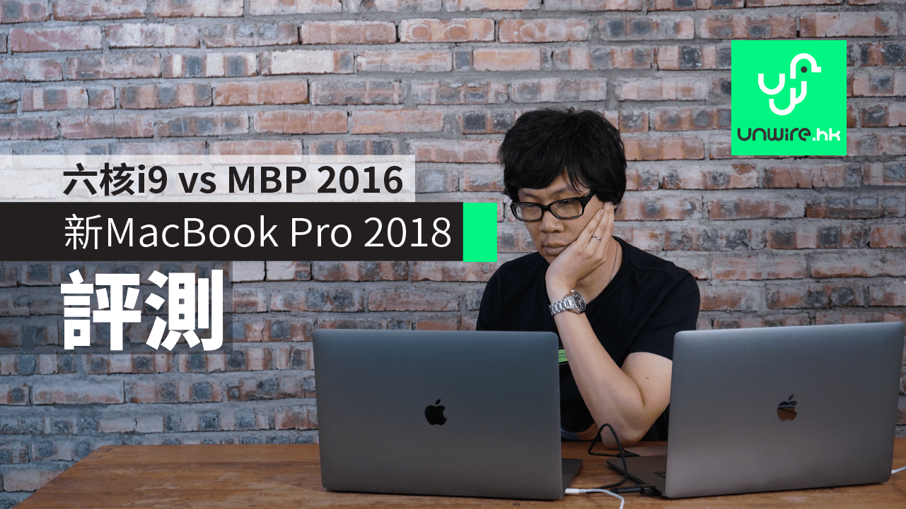 Ssd Macbook Pro 2018