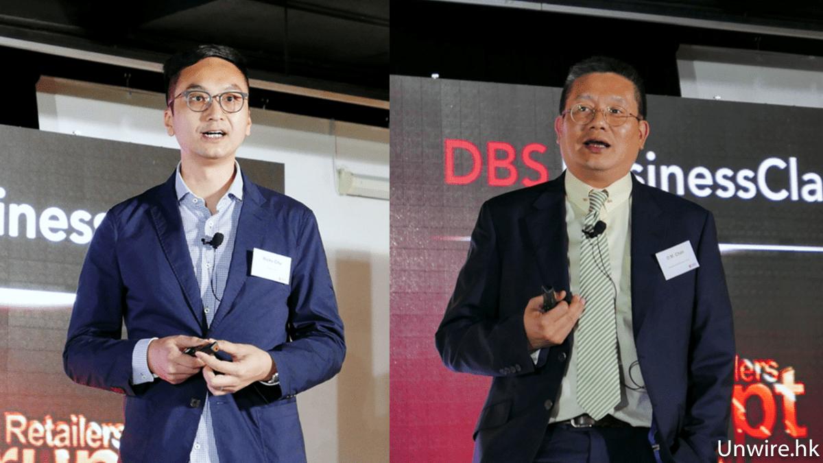 香港零售科技商會會長朱偉傑先生(左)與The Lane Crawford Joyce Group 首席財務官陳愛民先生(右)建議零售商不要盲目追趕科技。