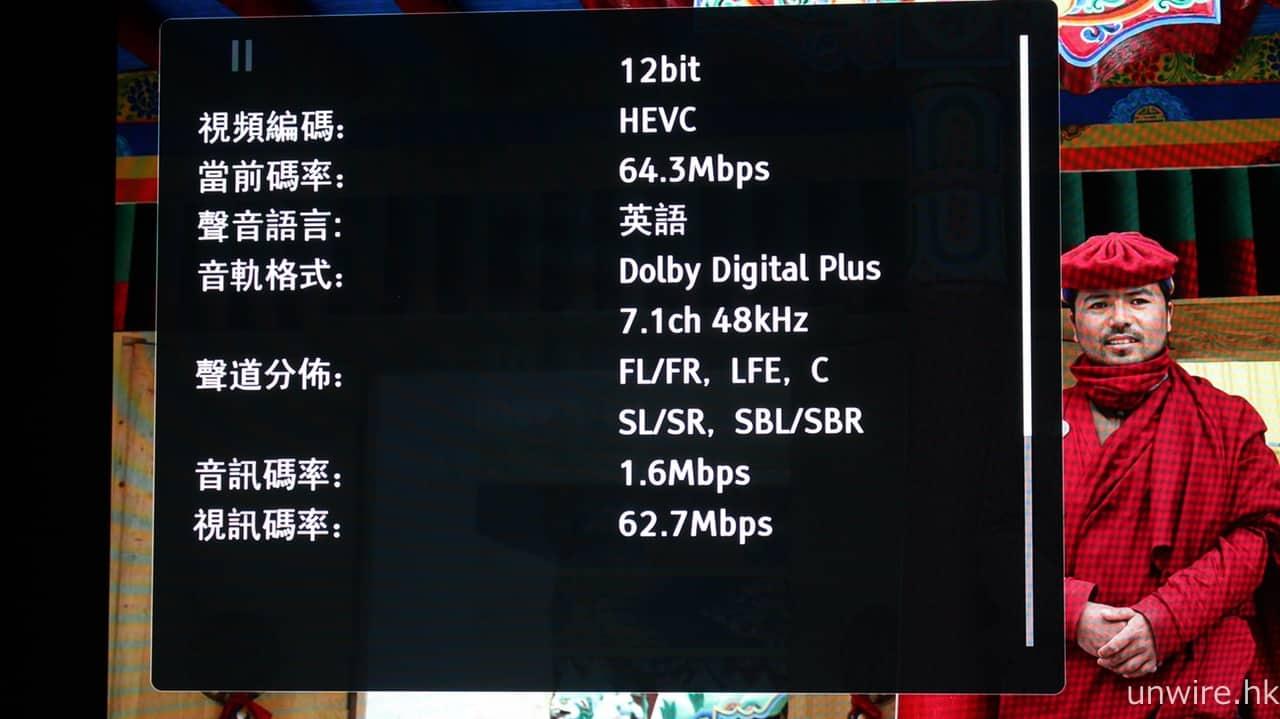 評測】《Dolby UHD Blu-ray Demo Disc Mar 2018》 杜比4K 示範碟