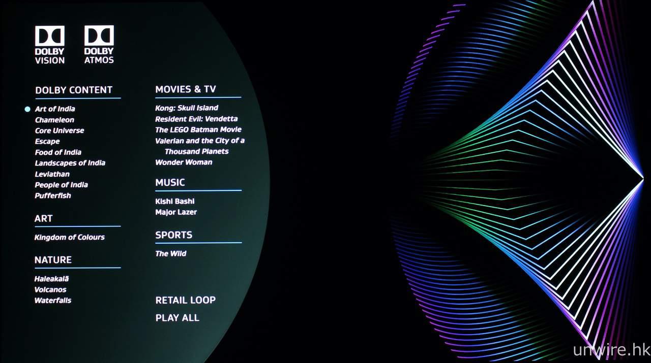 Dolby 4k demo