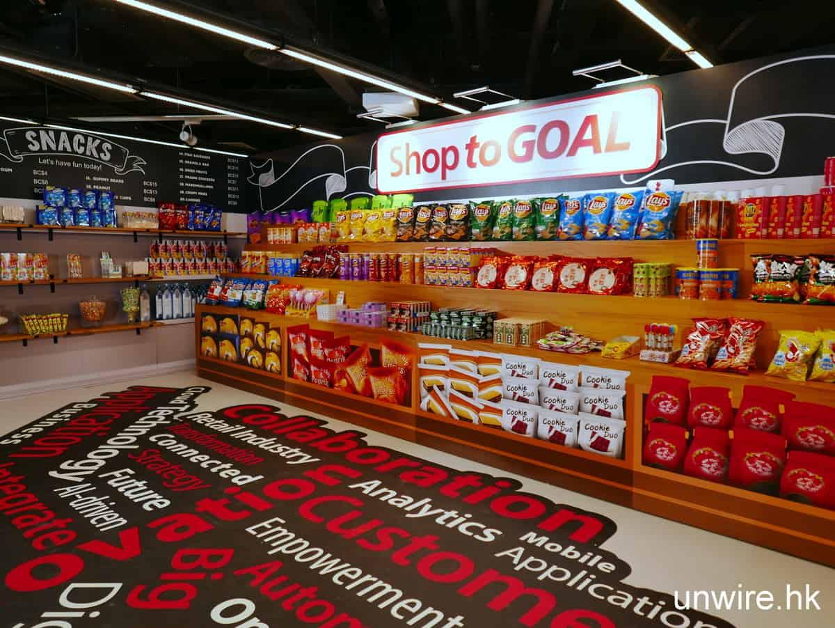 無人店試玩三步曲:埋嚟睇、埋嚟揀! 第一步自然是到零售體驗區挑選心水零食飲品。