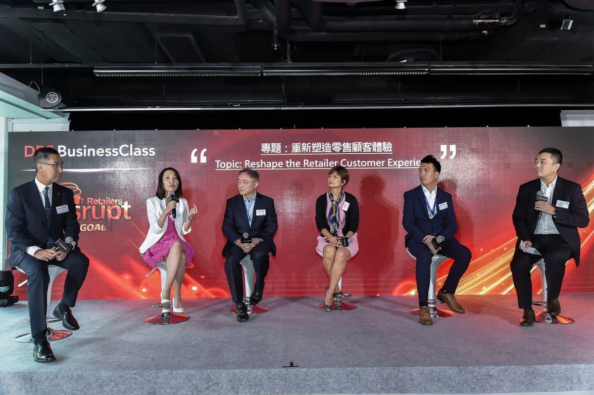 (左起)香港生產力促進局資訊科技及業務流程部總經理黃家偉先生、eBay 香港及台灣市場總經許頌恩小姐、信和置業有限公司創新聯席董事楊孟璋先生、Collinson International (Hong Kong) Limited 客戶服務總監梁麗明小姐、Ping Pong 合規主管趙榮光先生和星展銀行(香港)企業及機構銀行高級副總裁兼區域主管王明晏先生。