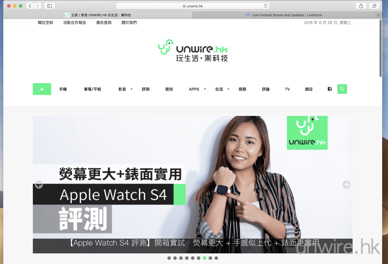 【評測】macOS Mojave 正式版 24 小時使用分享+中文輸入法 BUG 終於修復