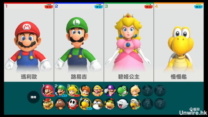 switch mario party 中文 版