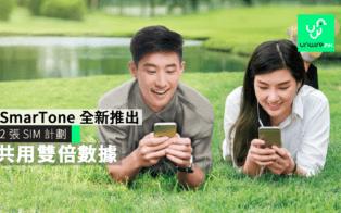 康寧玻璃新技術!未來手機屏幕將會防反光防菌設計
