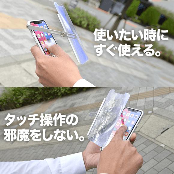 日本 iPhone X/XS 老花專用保護套 文字最多放大兩倍