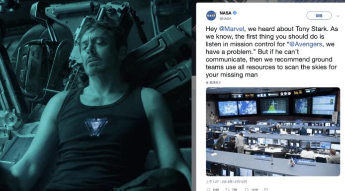 Avengers 4 Ironman漂流太空網民向NASA求救 美國太空總署:動用一切資源搜索