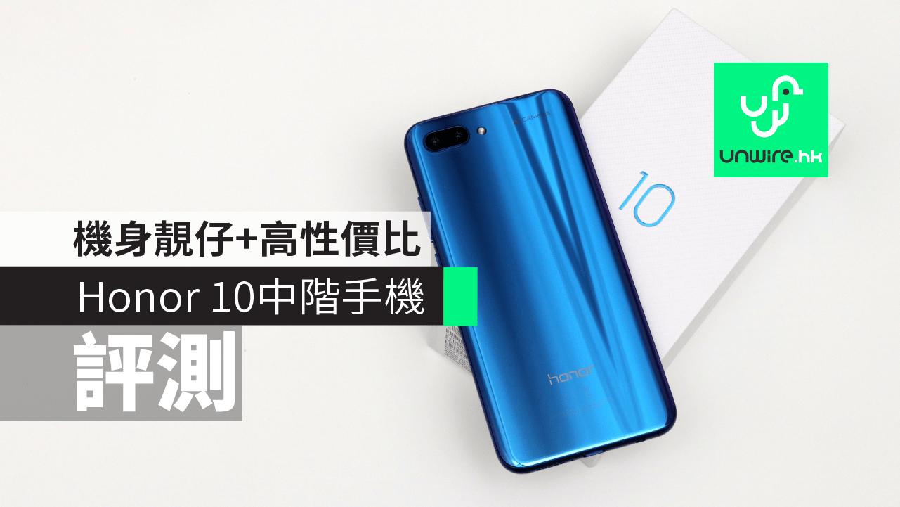功能鍵可隱形?更窄邊框?再有 HTC One+ 真機照流出