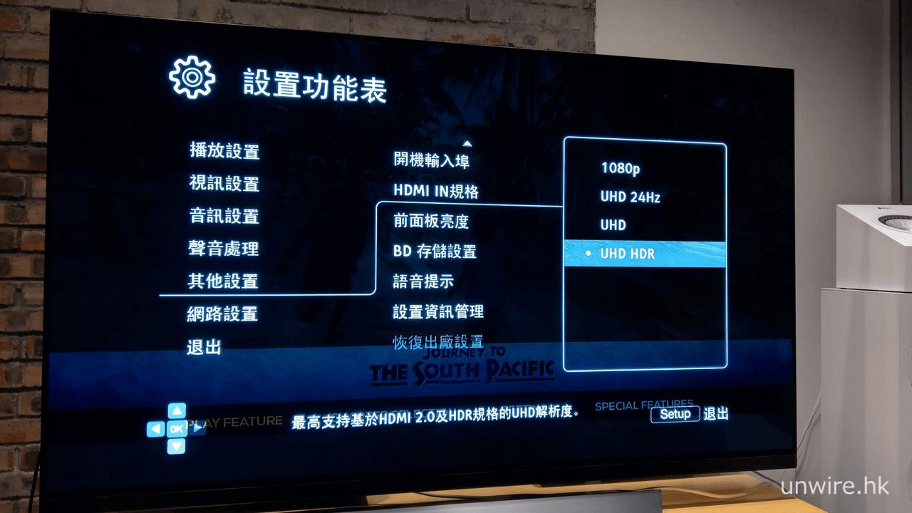Oppo UDP-205/203 UHD 藍光播放機追加支援HDR10+、HDMI輸入兼容Dolby