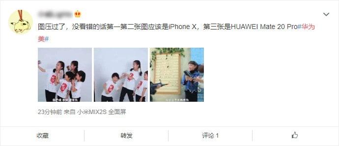 网上惊现《华为美》宣传歌曲,歌颂华为「天下最美的手机」