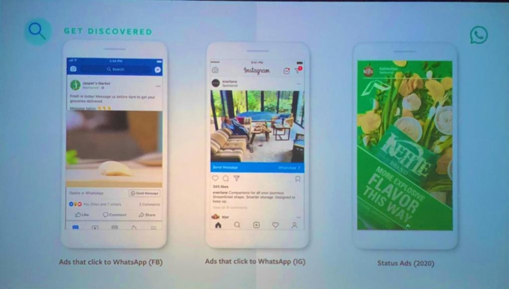 WhatsApp 确定加入广告 2020 年实行 - UNWIRE.HK -0524-3a