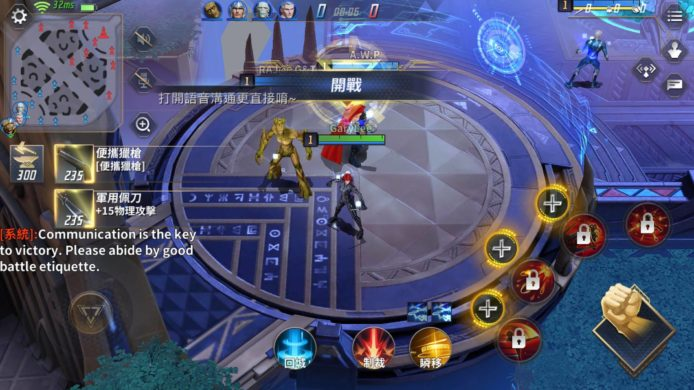 《Marvel Super War》Beta开始 MOBA 5打5 + 大技忠于原著 - UNWIRE.HK -61774774_450944392141132_7430954993072472064_n-694x390