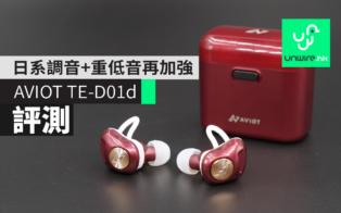 Sandisk 發表 iXpand 無線充電板 內置 256GB 自動備份