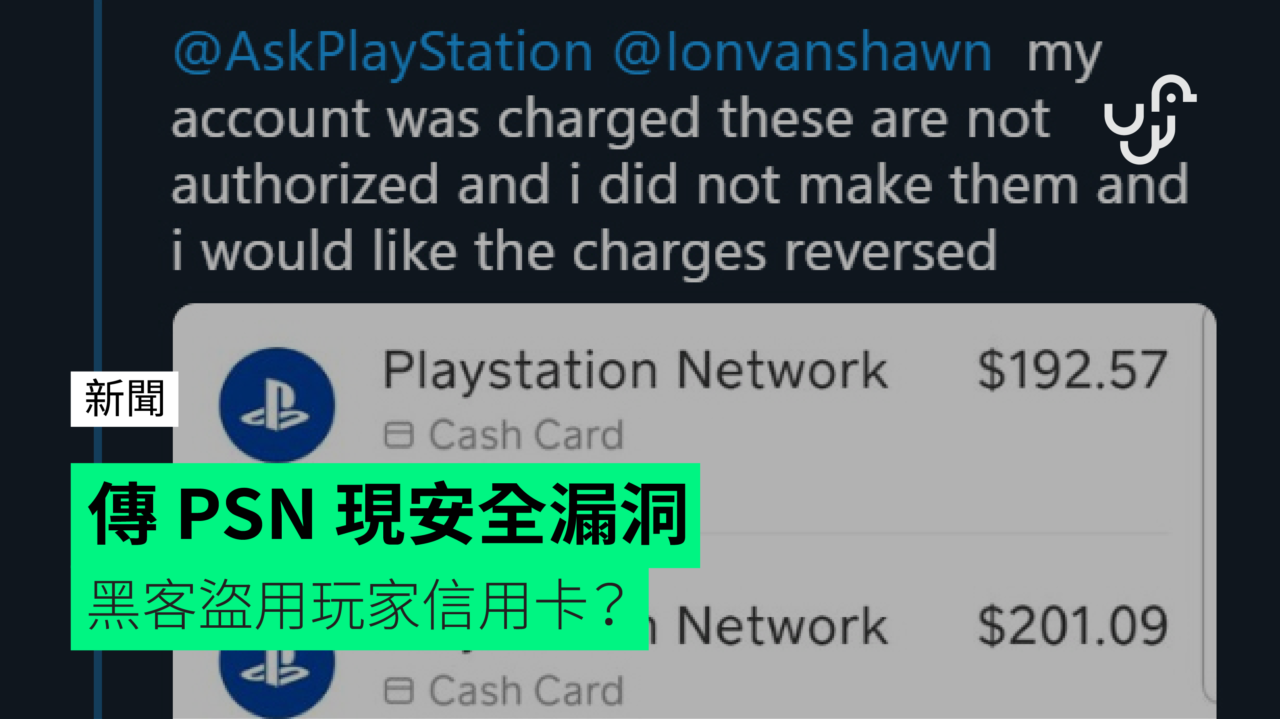 Psn Charges