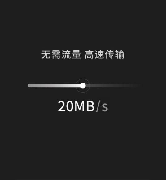 小米、Vivo、Oppo 共推 AirDrop 式无线文件互传 最快速度可达 20MB/s