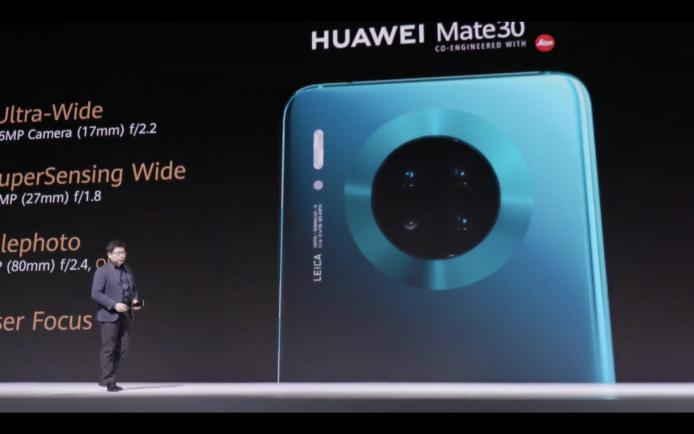 华为 Mate 30 强劲摄力 最高 ISO 204800 + 7680 fps 慢动作