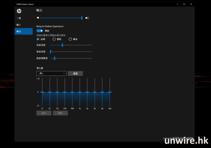 評測】HP OMEN X 2S 雙熒幕夠實用+ 散熱出色| 香港UNWIRE HK 玩