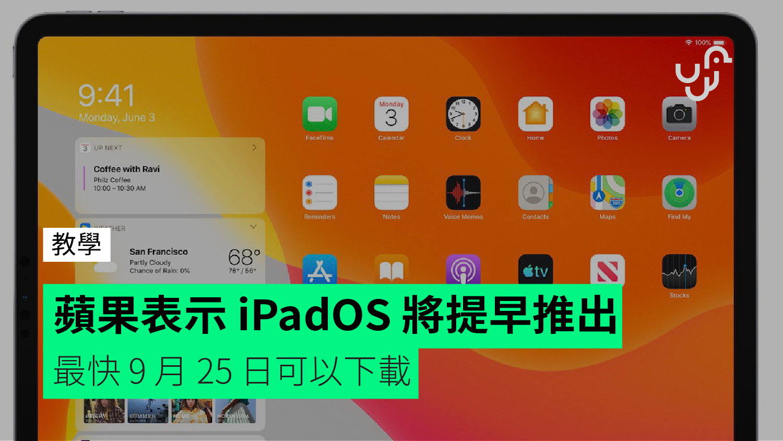 Apple 蘋果 - cover